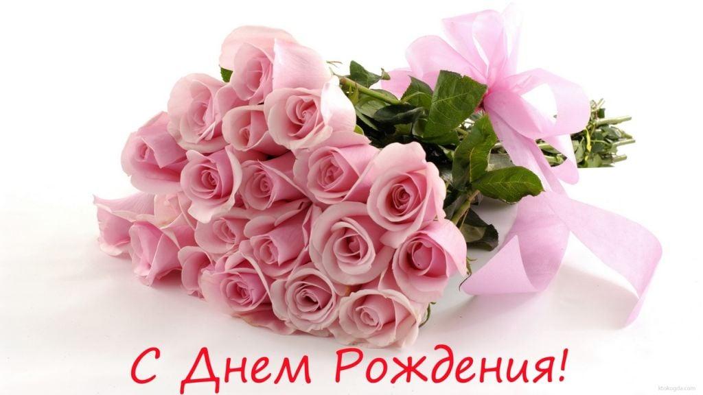 Поздравляем вас с днем рождения желаем исполнения